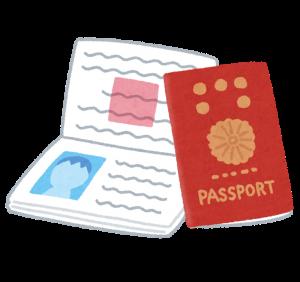 就労パスポートとは?